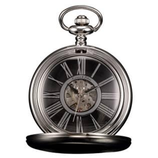 Mechanické kapesní hodinky v dárkovém balení - KSP033