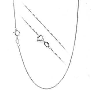 Stříbrný řetízek - čtvercový, tl. 0,8 mm, délka 45 cm