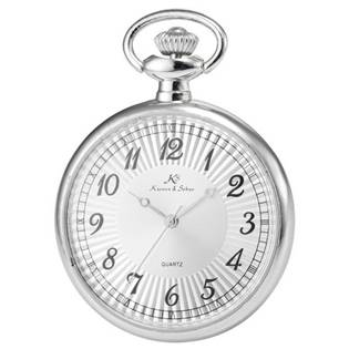 Kapesní hodinky v dárkovém balení