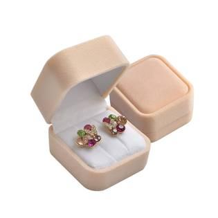 Semišová dárková krabička na snubní prsteny - krémová